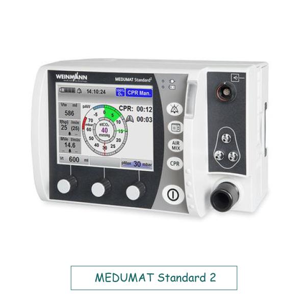 Аппарат ИВЛ MEDUMAT Standard 2
